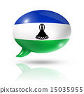 Lesotho flag speech bubble 15035955
