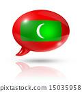 Maldives flag speech bubble 15035958