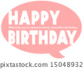 greeting, card, birthday 15048932