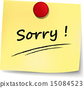 sorry yellow note 15084523