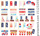icon, icons, vector 15123203