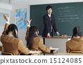 선생님, 교사, 고등학생 15124085