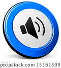 Vector 3d sound icon 15161509