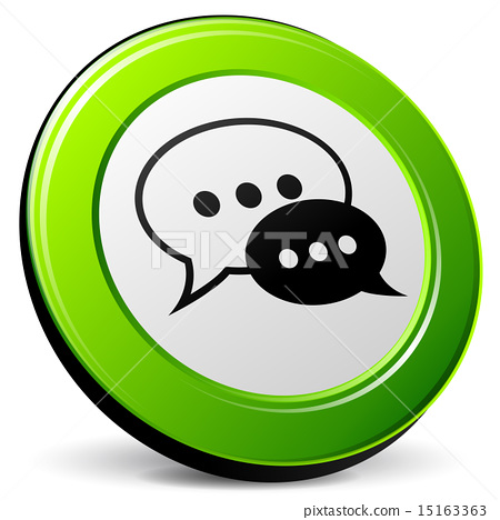 Vector chat 3d icon 15163363