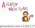 猴子 动物 新年 15165117