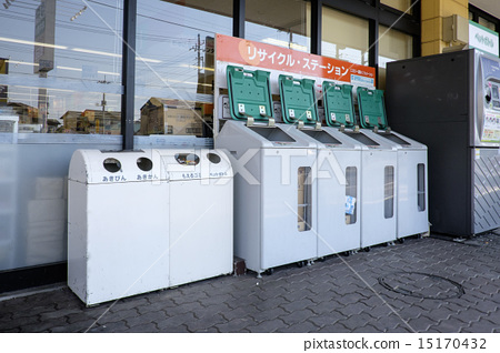 Recycling station Super shop front 15170432