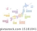 日本地圖 都道府縣 全國 15181041