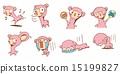 羊駝 卡通人物 鬆弛 15199827