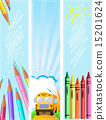 Back to school banners 15201624