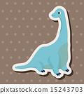 恐龍 插圖 可愛 15243703