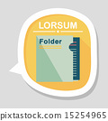 folder flat icon with long shadow,eps10 15254965