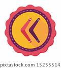 boomerang, icon, flat 15255514