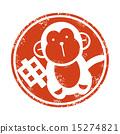 印章 圖章 猴生肖 15274821
