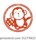 印章 圖章 猴生肖 15274822