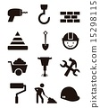 construction icons over white background vector illustration 15298115