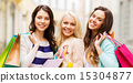 girls with shopping bags in ctiy 15304877