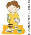 减肥 餐 早餐 15308146