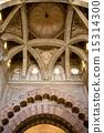 Villaviciosa Vaulted Dome 15314300