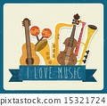 musical design over white background vector illustration 15321724