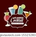 鸡尾酒 酒 酒精 15323283