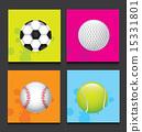 sports balls over black background vector illustration 15331801