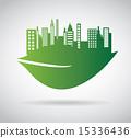 city vector illustration 15336436