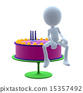 3D Guy Wtih A Birthday Cake 15357492
