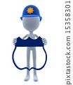 3D Police Guy 15358301