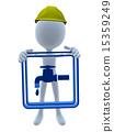 3D Hardhat Guy 15359249