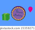 Happy Birthday 15359271
