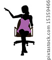 office, chair, silhouette 15359466