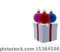 Christmas Illustration 15364506