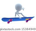 3D Guy On A Skateboard 15364949