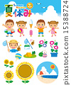 Summer vacation set 15388724
