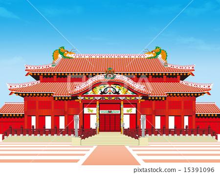 Shurinjo Tadashi 15391096