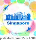 Singapore skyline 15391288
