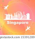 Singapore skyline 15391289