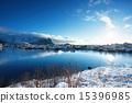 snow in Reine Village, Lofoten Islands, Norway 15396985