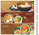 asia street food web banner ,  15411411