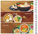 asia street food web banner ,  15411411