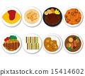 矢量 西餐 炖汤 15414602