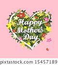 开花 花卉 花朵 15457189