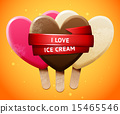 Sweet ice cream set 15465546