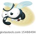 Comic Funny Housefly 15466494