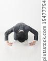 跪在地上 生意人 男性白领 15477754