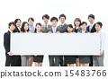 企业形象 事业女性 商务女性 15483766