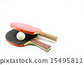 Table tennis rackets and a ball isolated 15495811
