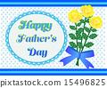 아버지의 날 장미 카드 15496825