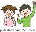 我很高興我的孩子 15503532