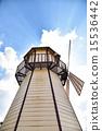 Windmill 15536442